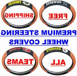 new nfl premium embroidered steering wheel cover